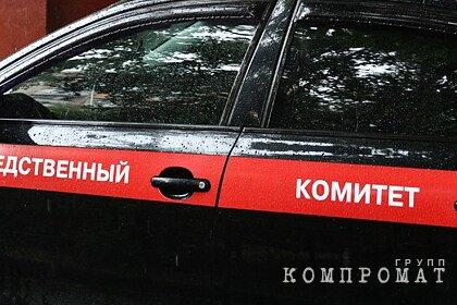 Раскрыты детали жестокого убийства российской учительницы