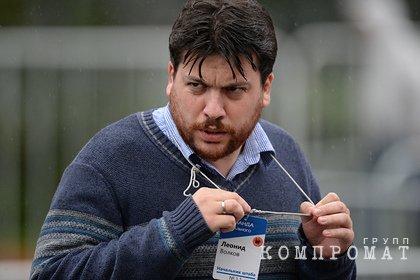 Родители Леонида Волкова сообщили об обысках у них дома
