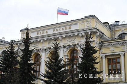 Россиян предупредили о новой уловке мошенников