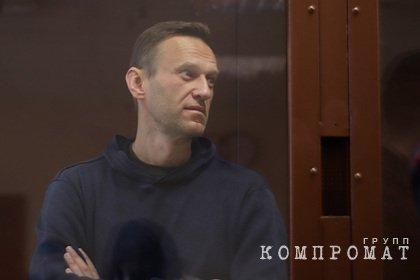 Свидетель в суде рассказал о задетых словами Навального чувствах