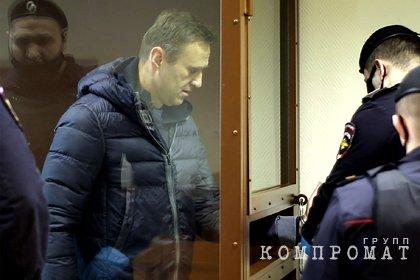 Требование ЕСПЧ освободить Навального сочли опасным прецедентом