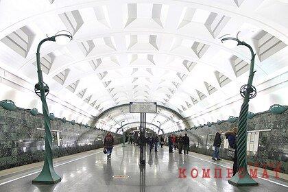 Угрожавший взорвать метро в Москве оказался вооружен гранатами для страйкбола