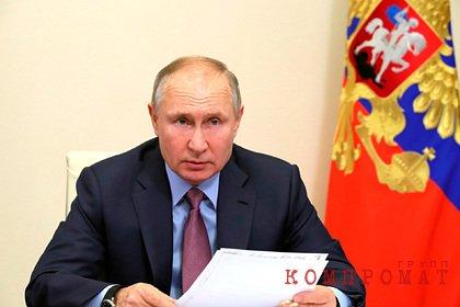 В Кремле объяснили устойчивость рейтинга Путина