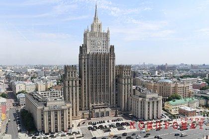 В Москве удивились заявлениям главы дипломатии Евросоюза о России