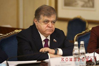 В России призвали прекратить давление со стороны ОБСЕ