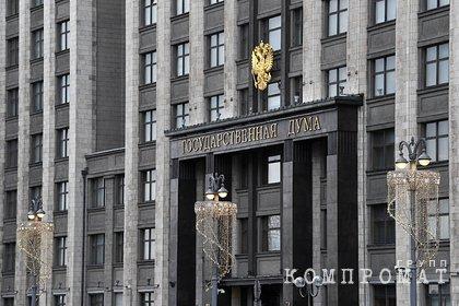 В России раскритиковали обращение Польши и Украины к Байдену