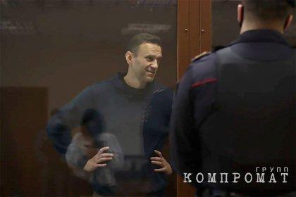 Ветеран в суде потребовал извинений от Навального