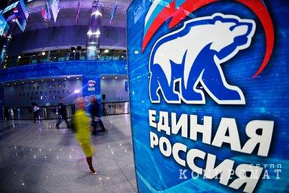 «Единая Россия» защитит минимальный доход граждан от списания за долги