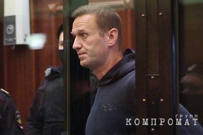 Защита Навального обжалует решение о замене условного срока на реальный