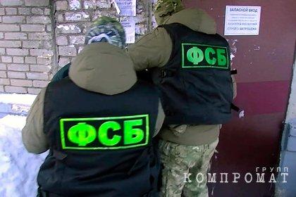 ФСБ задержала россиянина по подозрению в госизмене