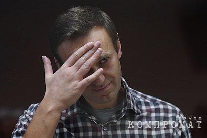 Мосгорсуд признал законным замену условного срока на реальный Навальному
