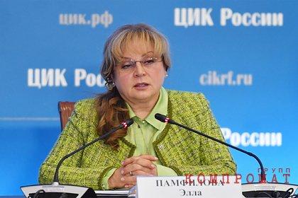 Памфилова допустила трехдневное голосование на выборах в Госдуму