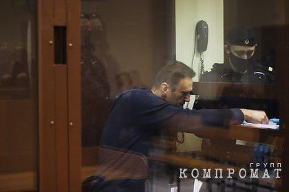 Прокурор по делу Навального прослезилась от показаний ветерана