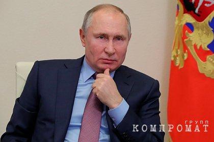 Путин впервые подробно ответил на вопрос о прививке от коронавируса