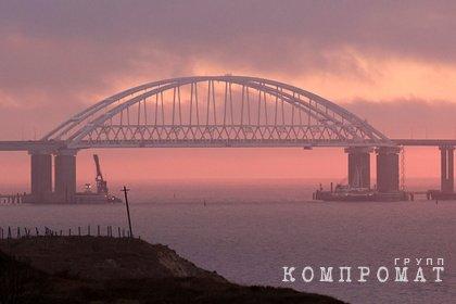 В Крыму рассказали о «глупом» заявлении Евросоюза по статусу полуострова