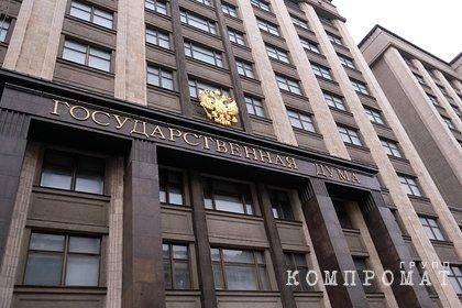 В России подняли штрафы за нарушения законов об иноагентах