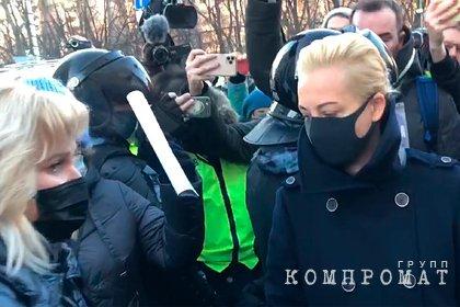 Юлия Навальная приехала в Мосгорсуд