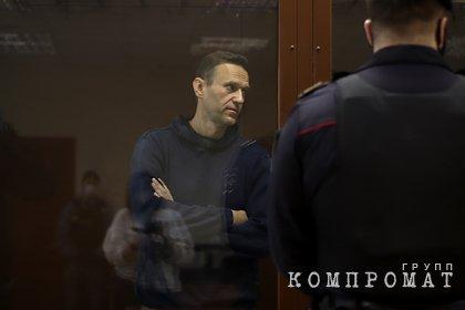Заседание по делу Навального перенесли