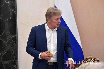 Кремль исключил «метод кнута и пряника» при вакцинации от коронавируса