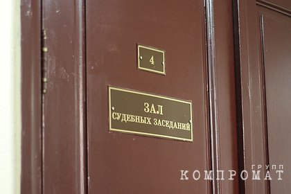 Прокурор из Чечни отсудил рекордную для России компенсацию в 15 миллионов рублей