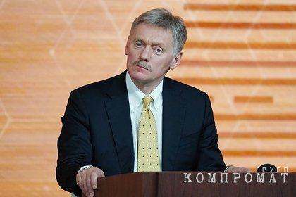 Кремль дал оценку готовности России к жестким санкциям