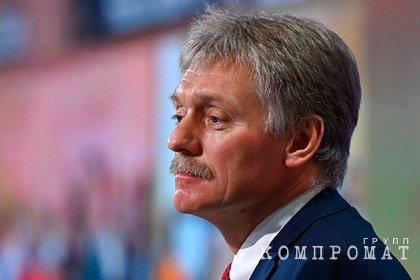 Кремль отреагировал на речь Байдена со словами «Россия заплатит за все»