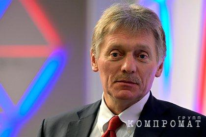 Песков ответил на вопрос о реакции Путина на приговор Навальному