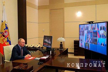 Путин поставил вопрос о создании в России суда по правам человека