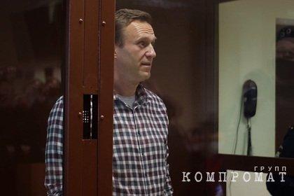 Защита Навального попросила отменить постановление о замене ему условного срока