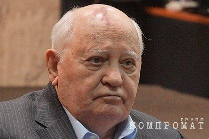 Горбачев призвал Путина и Байдена встретиться