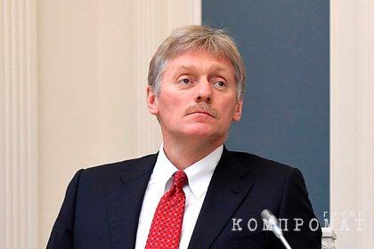 Кремль заявил о недопустимости насилия против силовиков на акциях протеста