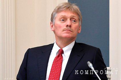 Кремль прокомментировал конфликт Пашиняна с военными