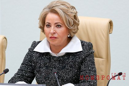 Матвиенко спрогнозировала сроки отмены основных ограничений в России