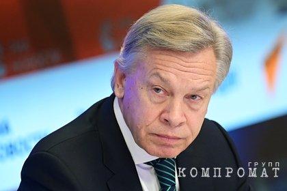 Пушков прокомментировал провал импичмента Трампа