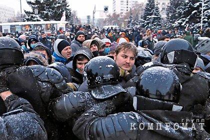 В Кремле решительно осудили любые незаконные акции