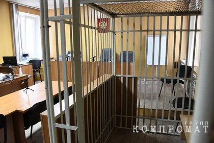 Майора ФСБ обвинили в бандитизме и создании преступного сообщества