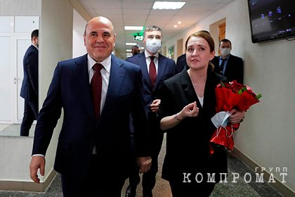 Мишустин встретился с подопечной из «Лидеров России» и поздравил ее с назначением