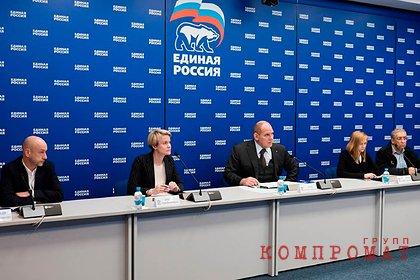 Общественники составили большинство оргкомитета предголосования «Единой России»