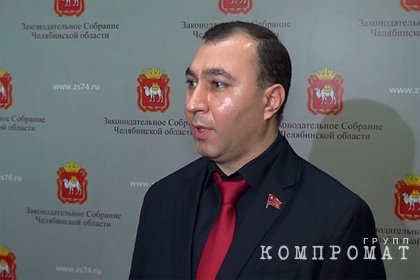 ФСБ задержала депутата-коммуниста и доставила на допрос
