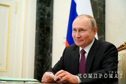 Путин предложил упростить получение гражданства для «Лидеров России»