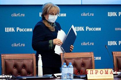 Путин утвердил пятерку нового состава ЦИК