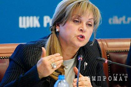 Памфилова рассказала о росте доверия к выборам у россиян