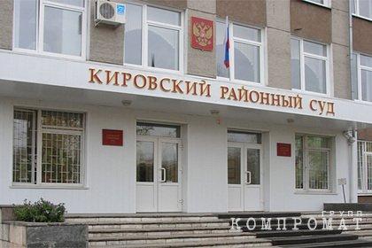 Российские полицейские случайно выпустили обвиняемого из суда на свободу
