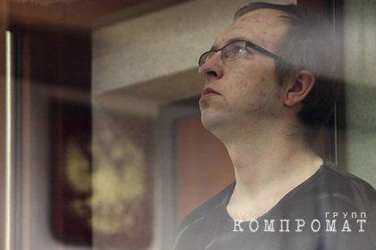 Убийца девочек засудил российскую колонию за отсутствие горячей воды в камере