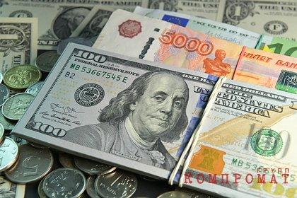 У российских чиновников захотели изымать превышающие доходы суммы денег