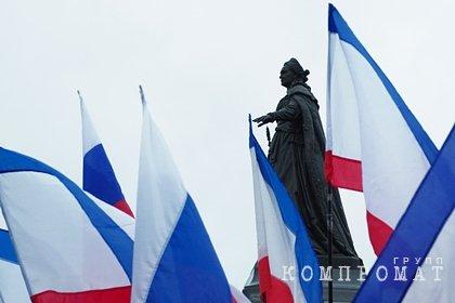 В Крыму ответили на призыв Киева разорвать дипотношения с Москвой