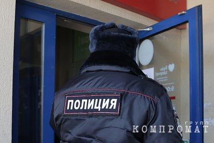 В Москве на форуме нежелательной в России организации задержали Евгения Ройзмана