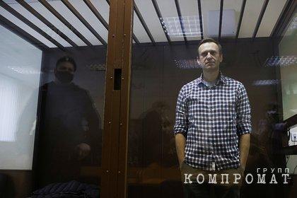 В ОНК рассказали о состоянии здоровья Навального