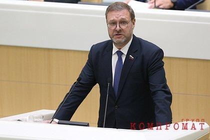В Совфеде допустили возможность выхода России из Совета Европы