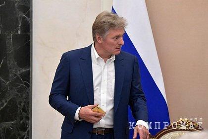Кремль ответил на слова Макрона о «мировой войне нового типа»